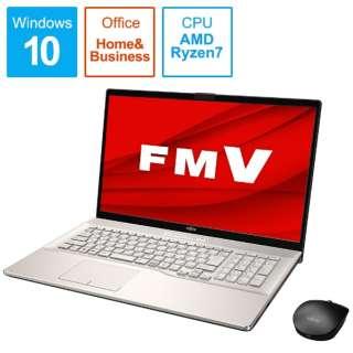 ノートパソコン LIFEBOOKNH77/E3 シャンパンゴールド FMVN77E3G [17.3型 /AMD Ryzen 7 /SSD:256GB /メモリ:8GB /2020年冬モデル]