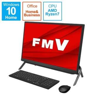 デスクトップパソコン ESPRIMO FH-G/E3 ブラック FMVFGE3B [23.8型 /AMD Ryzen7 /メモリ:16GB /SSD:1TB /2020年冬モデル]