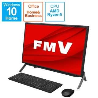 FMVF60E3B デスクトップパソコン ESPRIMO FH60/E3 ブラック [23.8型 /AMD Ryzen5 /SSD:512GB /メモリ:8GB /2020年冬モデル]