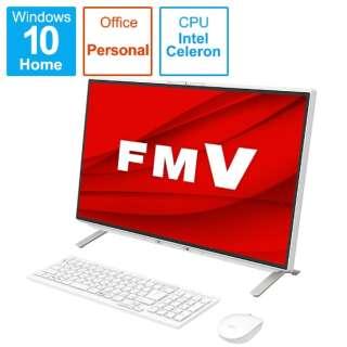 デスクトップパソコン ESPRIMO FH52/E3 ホワイト FMVF52E3W [23.8型 /intel Celeron /メモリ:4GB /SSD:512GB /2020年冬モデル]