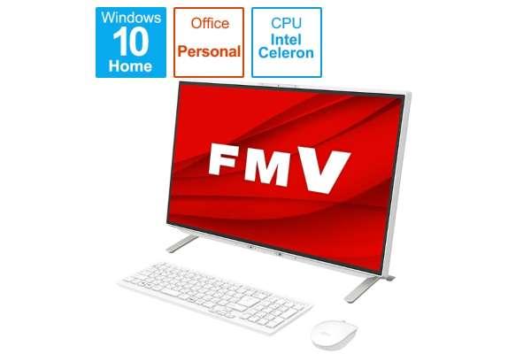 富士通「FMV ESPRIMO」FMVF52E3W