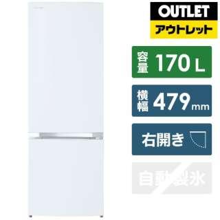 【アウトレット品】 冷蔵庫(100~199L) セミマットホワイト [2ドア /右開きタイプ /170L] [冷凍室 43L]【生産完了品】