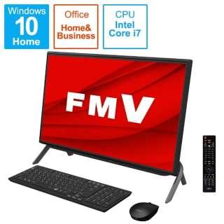 FMVF77E3B デスクトップパソコン ESPRIMO FH77/E3(テレビ機能) ブラック [23.8型 /intel Core i7 /HDD:1TB /SSD:256GB /メモリ:8GB /2020年冬モデル]