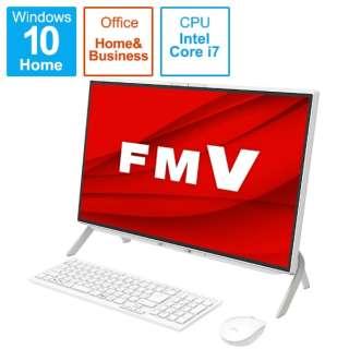 FMVF70E3W デスクトップパソコン ESPRIMO FH70/E3 ホワイト [23.8型 /intel Core i7 /SSD:512GB /メモリ:8GB /2020年冬モデル]