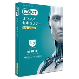 ESET オフィス セキュリティ 5PC+5モバイル [Win・Mac・Android用]
