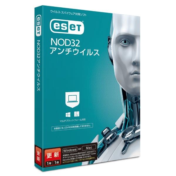 キヤノンITS キヤノンITS ESET NOD32アンチウイルス 更新 1年1ライセンス Win Mac用 CMJND14002