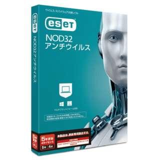 ESET NOD32アンチウイルス 5年4ライセンス 更新 [Win・Mac用]