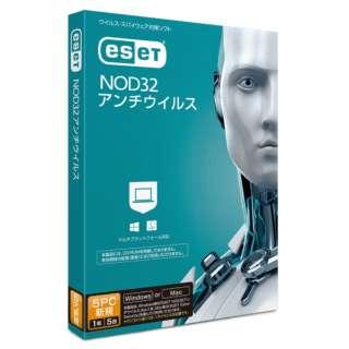 ESET NOD32アンチウイルス 新規 1年5ライセンス [Win・Mac用]