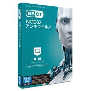 ESET NOD32アンチウイルス 更新 1年5ライセンス [Win・Mac用]