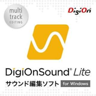 DigiOnSound Lite [Windows用] 【ダウンロード版】