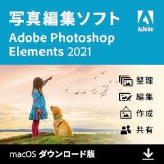 Photoshop Elements 2021 [Mac用] 【ダウンロード版】