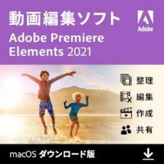 Premiere Elements 2021 [Mac用] 【ダウンロード版】