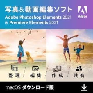 Photoshop & Premiere Elements 2021 [Mac用] 【ダウンロード版】