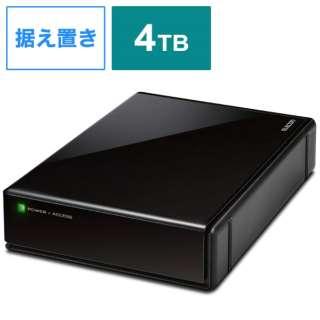 ELD-QEN2040UBK 外付けHDD USB-A接続 テレビ録画向け ブラック [据え置き型 /4TB]