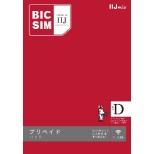 BIC SIMプリペイドパックマルチSIM