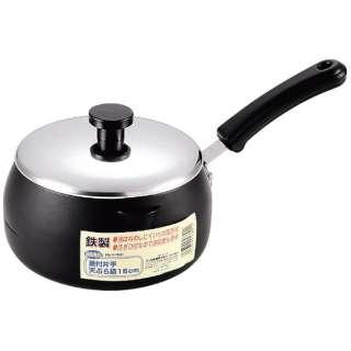 ブレイブ 鉄製蓋付片手天ぷら鍋16cm H-7891