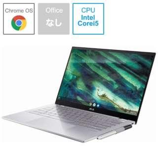 C436FA-E10068 ノートパソコン Chromebook (クロームブック) Flip(コンバーチブル型) エアロジェルホワイト [14.0型 /intel Core i5 /SSD:256GB /メモリ:8GB /2020年10月モデル]