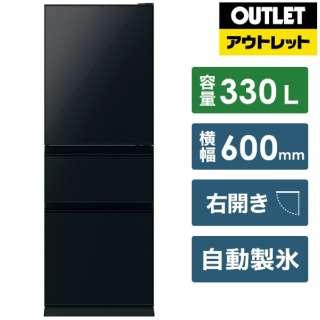 【アウトレット品】 MR-CG33TE-B 冷蔵庫 CGシリーズ クリスタルブラック [3ドア /右開きタイプ /330L] 【生産完了品】