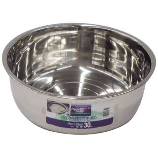 アクアシャイン ステンレス製洗い桶30cm H-6275