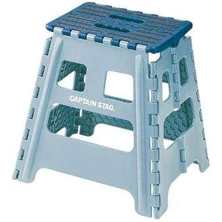 折りたためる ステップM(幅370×奥行300×高さ320mm/ブルー) UW-1508