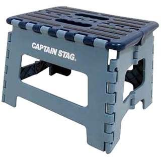 折りたためる ステップS(幅320×奥行250×高さ220mm/ブルー) UW-1511