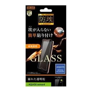 AQUOS sense4 フィルム 防埃 10H ソーダガラス 光沢 RT-AQSE4F/BSCG