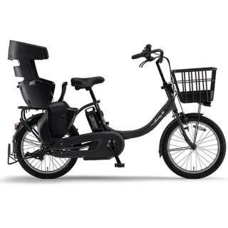 電動アシスト自転車 PAS Babby un SP マットブラック2 PA20BSPR [3段変速 /20インチ] 【2021年モデル】【組立商品につき返品不可】