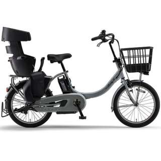 電動アシスト自転車 PAS Babby un SP ソリッドグレー PA20BSPR [3段変速 /20インチ] 【2021年モデル】【組立商品につき返品不可】