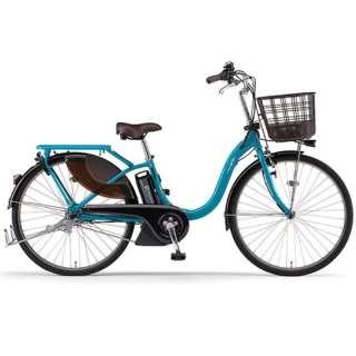 電動アシスト自転車 PAS With アクアシアン PA26W [26インチ /3段変速] 【2021年モデル】【組立商品につき返品不可】