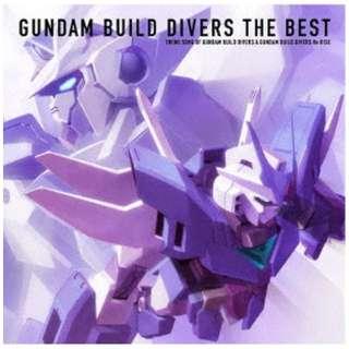 (V.A.)/ ガンダムビルドダイバーズ THE BEST 【CD】