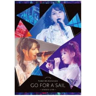 "TrySail/ TrySail 5th Anniversary ""Go for a Sail"" STUDIO LIVE 完全生産限定盤 【ブルーレイ】"
