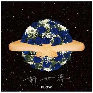 FLOW/ 新世界 初回生産限定盤 【CD】