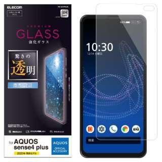 AQUOS sense4 plus ガラスフィルム 0.33mm PM-S207FLGG