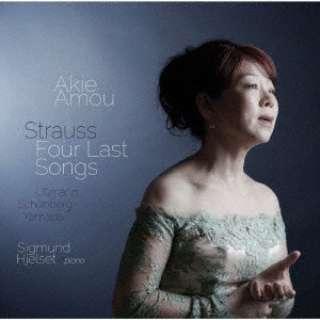 天羽明惠(S)/ R.シュトラウス 4つの最後の歌 他 【CD】