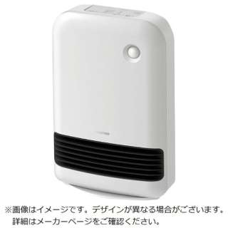 IRIS 274920  大風量セラミックファンヒーター ホワイト JCH-12TD4-W