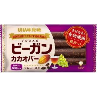 【店舗のみの販売】 UHA味覚糖 ビーガンカカオバー ラムレーズン袋