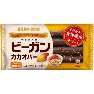 【店舗のみの販売】 UHA味覚糖 ビーガンカカオバー フルーツグラノーラ袋