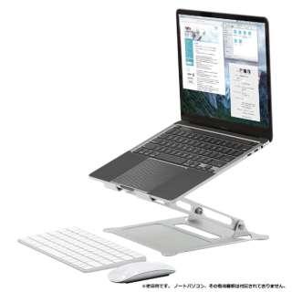 ノートパソコンスタンド[~15・16インチ] アルミ製 角度&高さ調整可能 シルバー TM-PCST-03