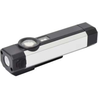 日動 充電式LED ポケットライト ブラックライト付 SL-2PCH-UV