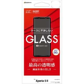 Xperia 5 II パネル 0.33mm 光沢ガラス GP2691XP52