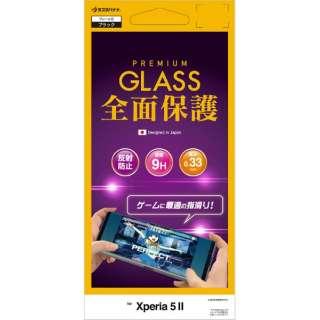 Xperia 5 II 2.5D全面ゲーミングパネル ブラック FAT2693XP52
