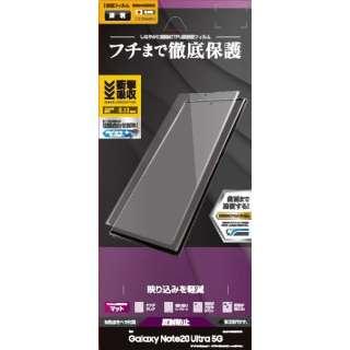 Galaxy Note20 Ultra 5G 薄型TPUフィルム クリア UT2714GN20U