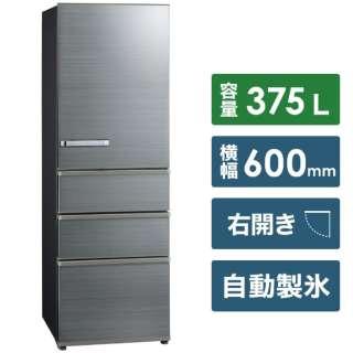 冷蔵庫 チタニウムシルバー AQR-SV38K-S [4ドア /右開きタイプ /375L] 《基本設置料金セット》