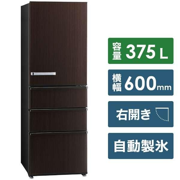 冷蔵庫 ダークウッドブラウン AQR-SV38K-T [4ドア /右開きタイプ /375L] [冷凍室 88L]《基本設置料金セット》