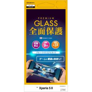 Xperia 5 II 2.5D全面ゲーミングパネル ブラック FAE2694XP52