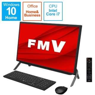 デスクトップパソコン ESPRIMO FH77/E3(テレビ機能) ブラック FMVF77E3BB [23.8型 /intel Core i7 /メモリ:8GB /HDD:1TB /Optane:16GB /SSD:256GB /2020年冬モデル]