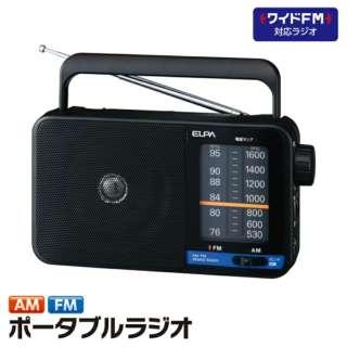 ポータブルラジオ ER-H100 [AM/FM /ワイドFM対応]
