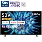 液晶テレビ REGZA(レグザ) 50C350X [50V型 /4K対応 /BS・CS 4Kチューナー内蔵 /YouTube対応]