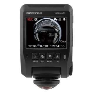 ドライブレコーダー HDR360GS [スーパーHD・3M(300万画素) /一体型]
