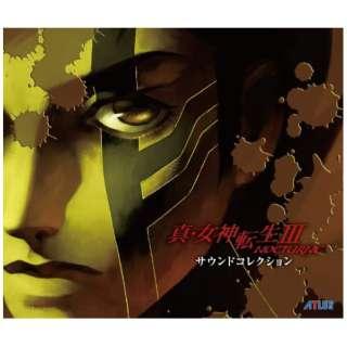 (ゲーム・ミュージック)/ 真・女神転生III NOCTURNE サウンドコレクション 完全生産数量限定盤 【CD】